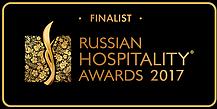 russian_hospitality